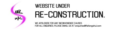 website reconstruction notice